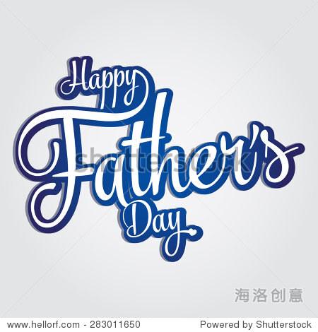 父亲节快乐,手工制作的书法,向量,白色背景,蓝色字体