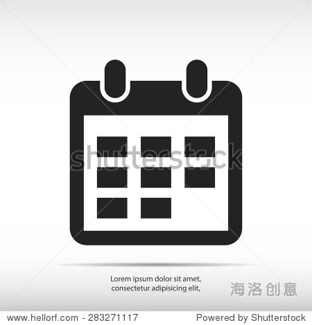 日历图标,矢量图.平面设计风格