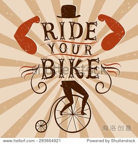 旧风格的海报设计.骑自行车冠军.