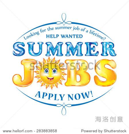 现在申请 标签 雇主正在寻找季节性雇员的公司 广告为兼职和全职工