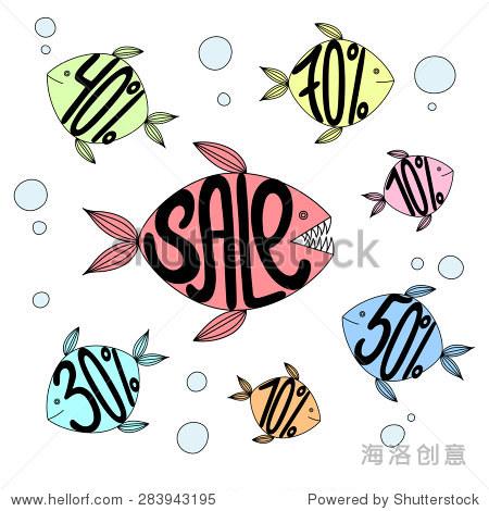 销售海报与手绘字体和折扣百分比可爱的鱼.字体设计的