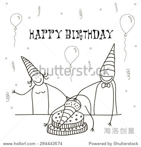 生日快乐卡通贺卡手绘