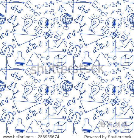 数学和物理方程和公式,无缝的背景