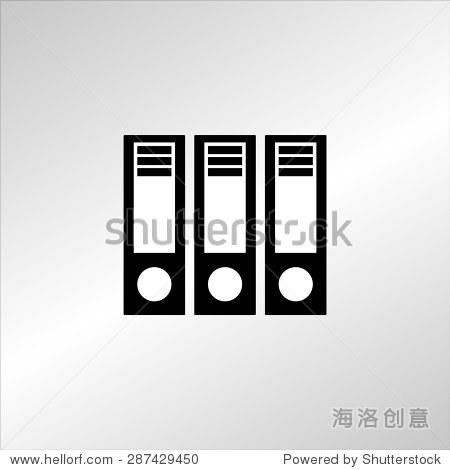 档案文件夹图标.