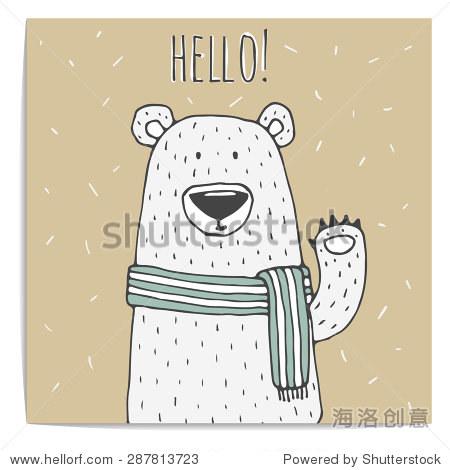 可爱的手绘插图的北极熊与文本你好围巾.牛皮纸