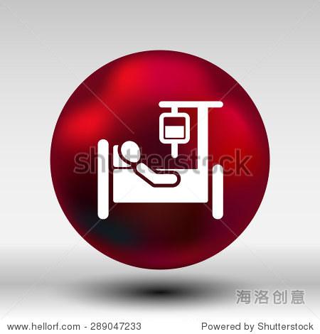 第四医院的担架床上图标孤立的复苏注入静脉 医疗保健,符号 标志 站