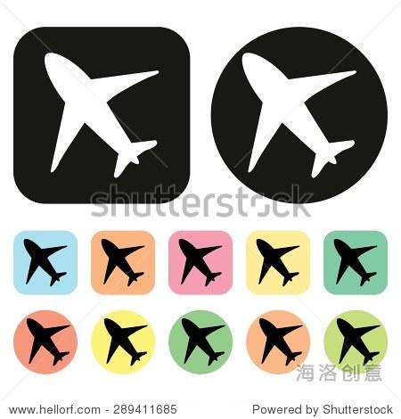 飞机图标.向量 - 符号/标志 - 站酷海洛创意