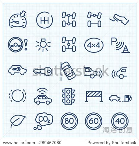 汽车界面细线矢量图标集 - 交通运输,符号/标志 - ,,.