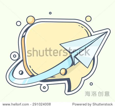 矢量图的蓝色纸飞机飞行在黄色讲话泡沫颜色背景.手绘