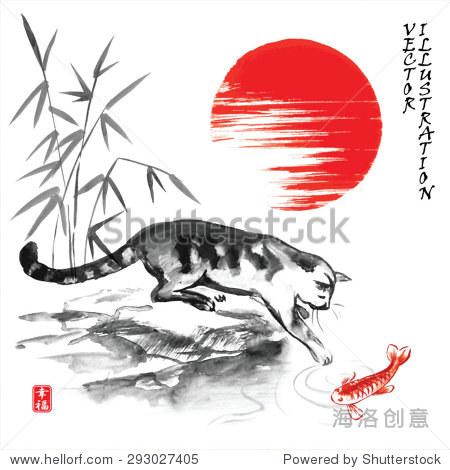 """猫和鱼矢量插图在日本传统烟灰墨的风格.象形文字""""幸福"""""""
