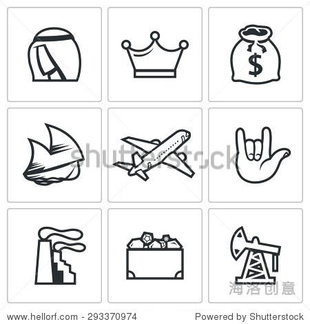 阿拉伯酋长的财富图标集.矢量插图.