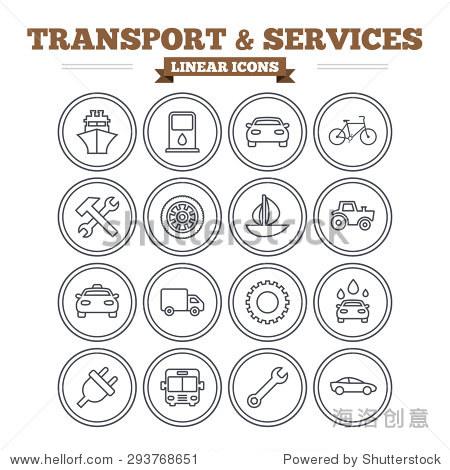 船运输和服务,汽车,公共汽车,出租车 修复锤子和扳手键,轮和齿高清图片