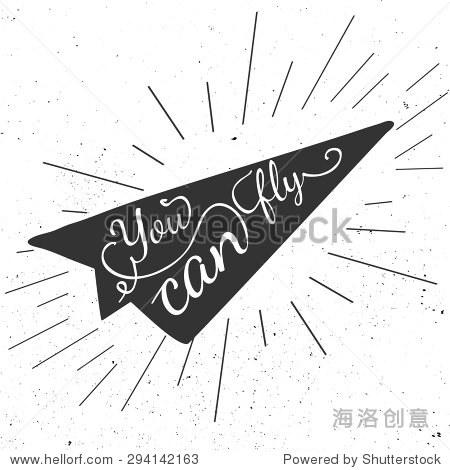 黑色和白色励志海报 复古风格与书法纸飞机 纸飞机的形状 鼓舞人心的排版 手绘字体设计海报 交通运输,符号 标志 站酷海洛创意正版图片,视频,音乐素材交易平台