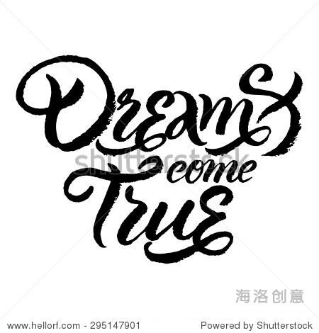 """向量手写字体""""梦想成真""""的海报或卡设计"""