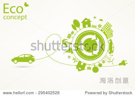 环保的世界 矢量插图生态学信息图现代设计的概念 生态的概念 回收标志 交通运输,符号 标志 海洛创意正版图片,视频,音乐素材交易平台 Shutterstock中国独家合作伙伴