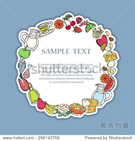 可爱的手绘装饰框架与适当的营养,食品和饮料.向量背景用于设计