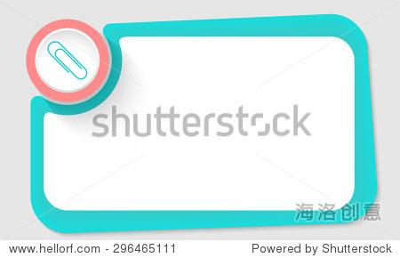 粉红色的圆和回形针和绿色文本框架