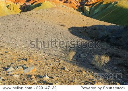 ��in9l$yi��d#9.�_color soil of mercury deposits in altai in chagan