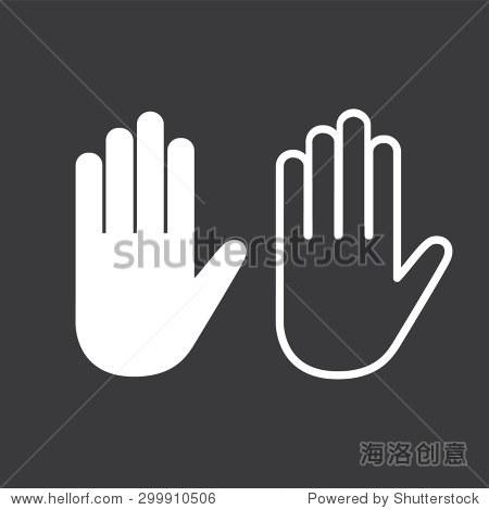 手矢量图标
