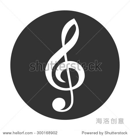 高音谱号图标 符号 标志 海洛创意正版图片,视频,音乐素材交易平台