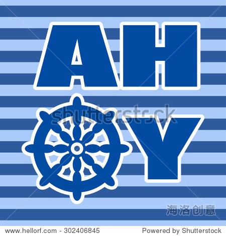 幼儿园墙艺术育婴室墙装饰喂与航海轮卡蓝条纹图案背景海盗党卡,墙
