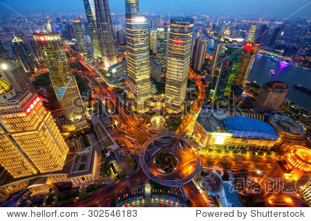 Shanghai Lujiazui finance and trade zone, aerial view at dusk, China
