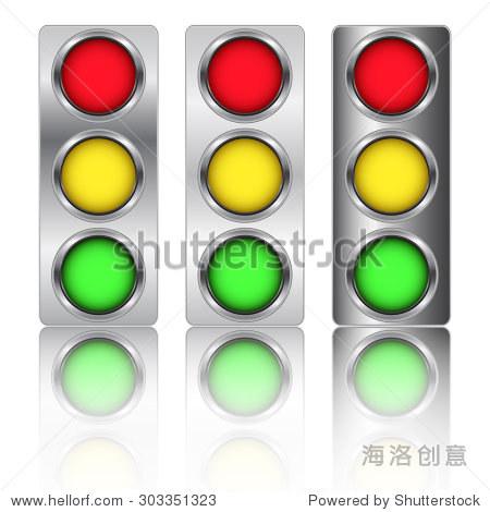 金属红绿灯