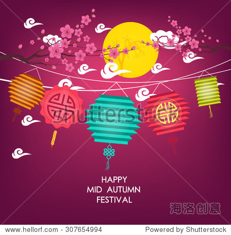 Mid Autumn Festival vector background with lantern and plum blossom