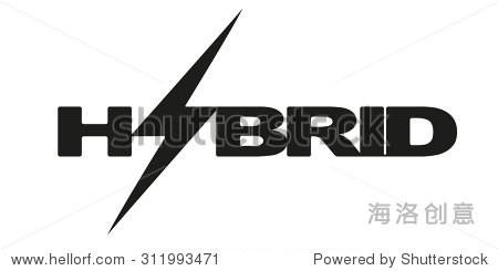 商标字母混合和闪电 Eco电动交通主题 汽车和汽车工业 插图孤立在白高清图片
