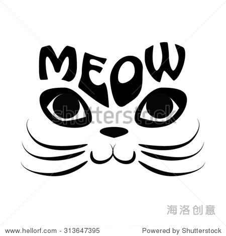 喵——猫脸矢量插图印刷文本.黑色和白色的猫的微笑.图形.