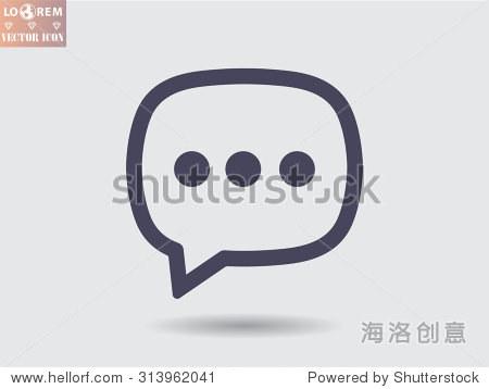 短信矢量图标