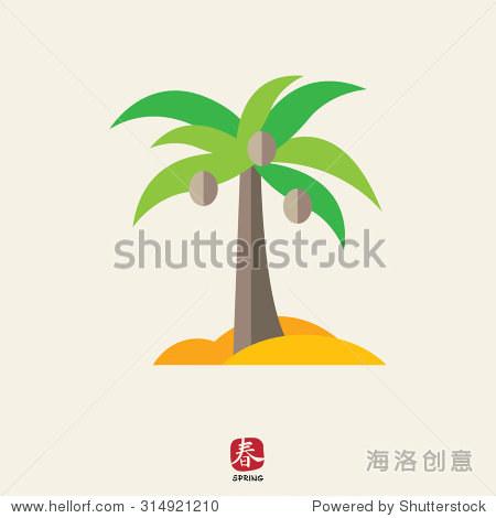图标椰子棕榈树的热带岛屿