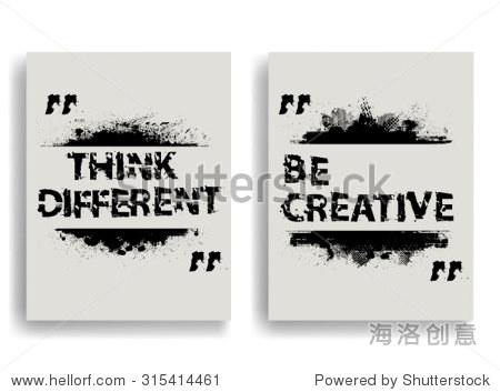 志名言 创新 激励鼓舞人心的海报设计模板用于海报 t恤或传单 枯燥乏