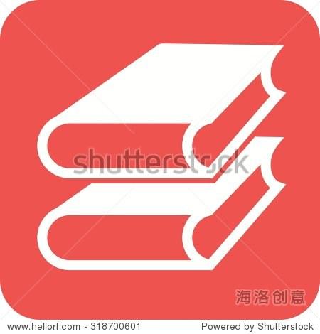 书,图书馆,教育图标矢量图.还可以用于法律和秩序.