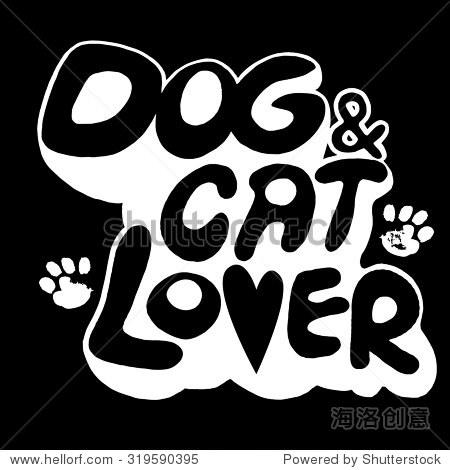 手绘涂鸦狗和猫用爪子印文本.矢量图