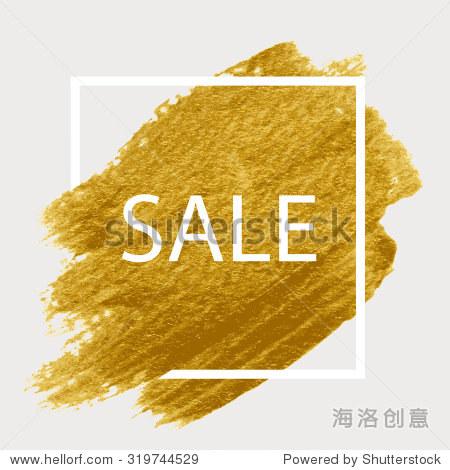 黄金丙烯酸涂料.笔触的背景海报.秋天出售.