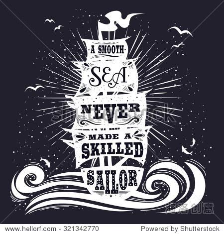 字体设计海报.激励和鼓舞人心的打印.报价.平静的大海