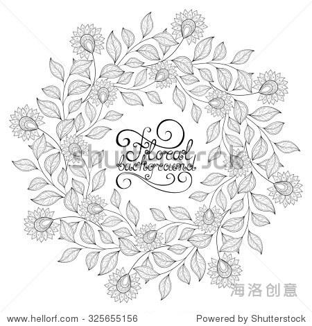 手绘装饰花环.贺卡的模板
