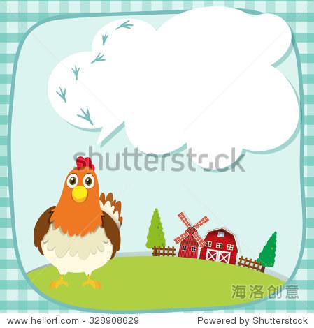 农场动物免费ppt模板