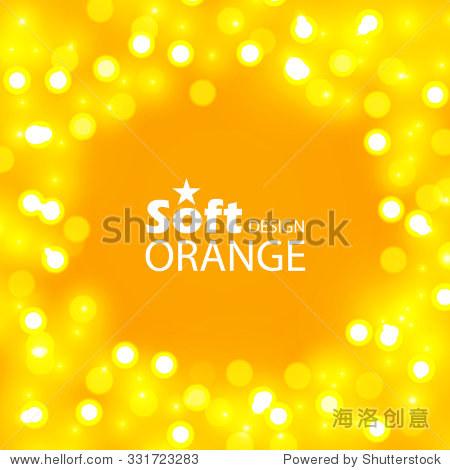 橙汁和闪亮的太阳.圣诞灯.矢量图