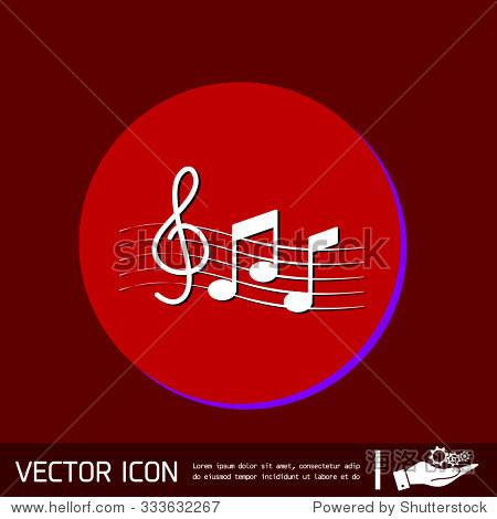 音符和高音谱号.muzykiki象征.图标艺术和音乐性