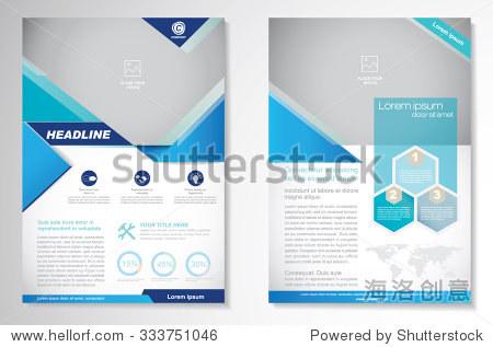 向量手册传单设计布局模板,a4大小,首页页面,信息图.易于使用和编辑.