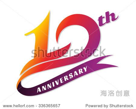 10周年纪念徽章模板设计