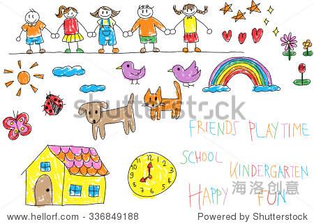 幼儿园儿童涂鸦蜡笔画和一个朋友孩子的环境如动物宠物房子花彩虹在孤