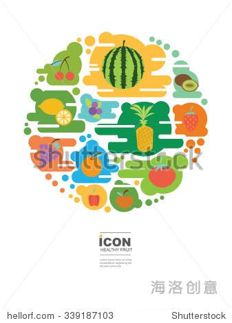 健康的水果矢量图标设计.2 - 食品及饮料,符号/标志