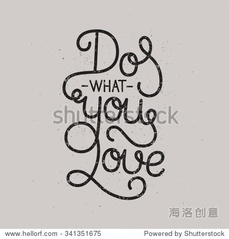 ,用手绘字体,激励鼓舞人心的海报报价 行字母枯燥乏味的背景,