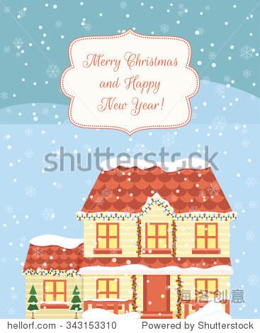 圣诞贺卡设计房子.矢量图