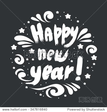 新年快乐.手绘字体.排版节日贺卡.