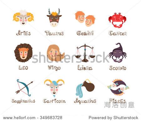 不错的12星座 - 动物/野生生物,符号/标志 - 站酷海洛