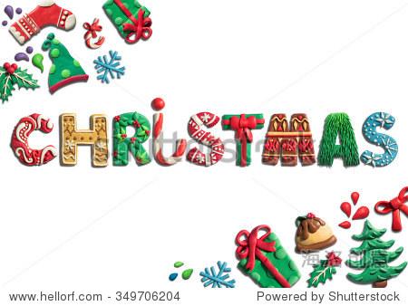 橡皮泥手工制作的圣诞节和新年的背景.寒假对象背景和